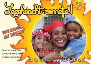 LIZ cover photo2-1